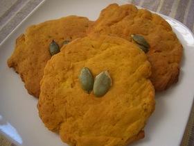 かぼちゃのソフトクッキー