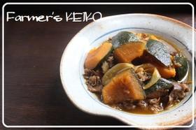 【農家のレシピ】かぼちゃと牛肉の炒め煮