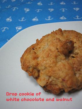 ホワイトチョコと胡桃のドロップクッキー