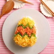 イースターたまご寿司の写真