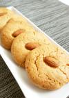 杏仁酥 中華風アーモンドクッキー