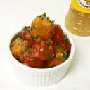 ミニトマトの香味フレッシュマリネ