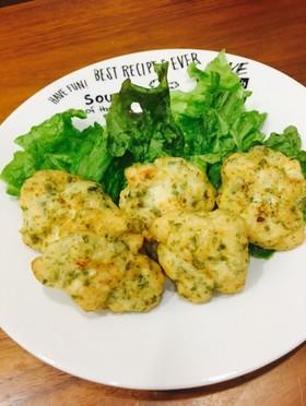 お弁当に☆鶏胸肉と豆腐のふわふわナゲット