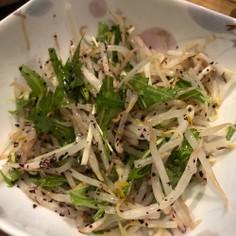 もやしと水菜のゆかりサラダ