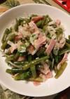 いんげん豆のマスタードサラダ