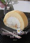 プリンセス・プリンのロールケーキ