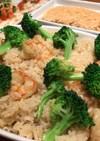 海老とブロッコリーの炊き込みピラフ