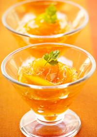 オレンジ&グレープのコンフィチュール