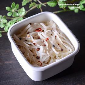 大根の中華マリネ◎常備菜やお弁当に♪