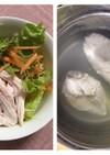 ダイエットに★しっとり茹で鶏