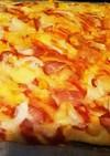 発酵なし!イースト不要!超簡単♡絶品ピザ