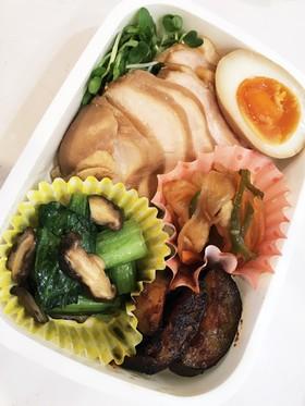 お弁当に♪小松菜と椎茸バタぽん