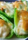 ピーマンの納豆チーズ焼き