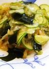 中華クラゲとキュウリの酢の物