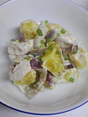 さつま芋とササミのサラダ