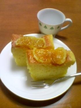★オレンジケーキ★