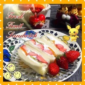 ビタミンカラーが可愛い♡フルーツサンド