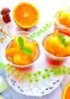 簡単!シトラスの蜂蜜マリネと紅茶ゼリー