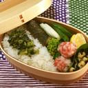 お弁当に☆材料1ッ☆カニカマボール