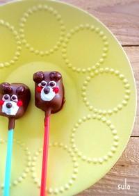 チョコレート☆バレンタイン簡単ロリポップ