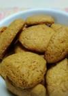 米粉のアメリカンシナモンクッキー♪