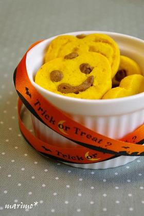 ハロウィンに!!かぼちゃクッキー
