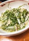 簡単☆めかぶと大根とツナの味ぽんサラダ