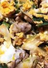 葉玉ねぎの卵とじ