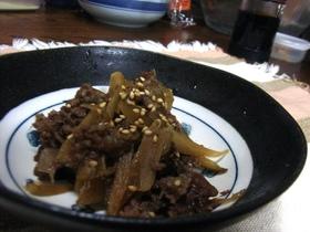 和:我が家の【牛肉のしぐれ煮】