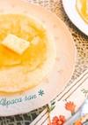卵不使用!もっちり蜂蜜レモンパンケーキ♡