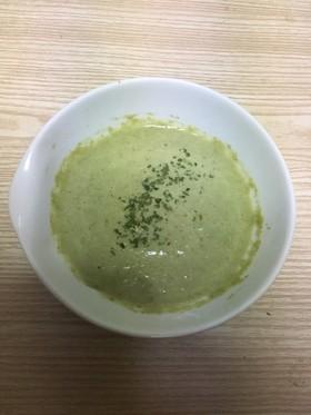 よもぎのポタージュ風スープ♡簡単!低脂肪