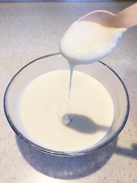 コンソメスープでとろっとろホワイトソース
