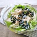 水切り不要!豆腐とわかめのヘルシーサラダ