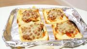 簡単おつまみ♪油揚げ納豆キムチピザ☆の写真