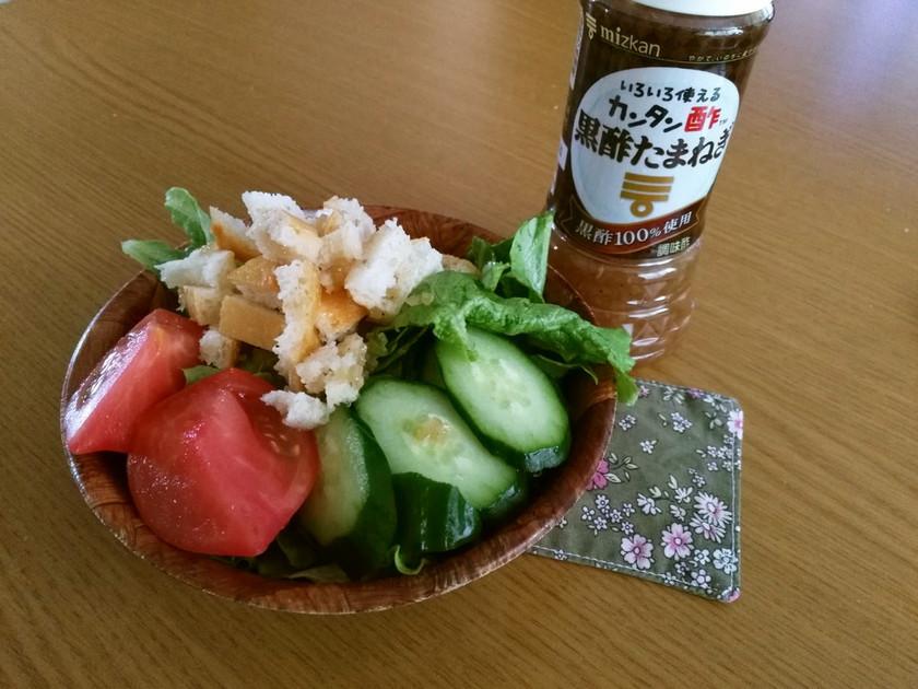 パンでサラダ★フレッシュマリネ