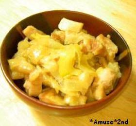 鶏肉と長ねぎの生姜煮