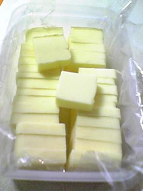 ☆ブロックバターの保存方法☆