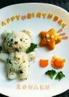 離乳食一歳のお誕生日簡単プレート☺