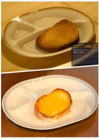 <FF15> 直火焼きトースト