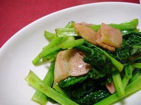 小松菜とベーコンのバター醤油炒め