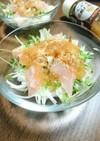 新玉ねぎと鯛のサラダ