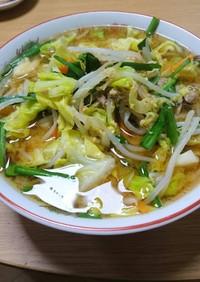 野菜たっぷり!簡単本格味噌ラーメン