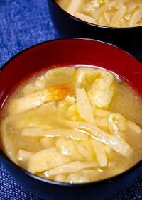 簡単!タケノコと油揚げのお味噌汁