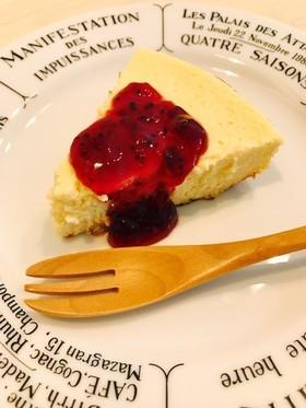 炊飯器で簡単♪玄米粉と豆腐のチーズケーキ