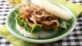 豚の生姜焼きライスバーガー