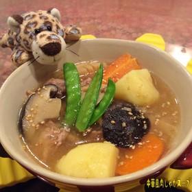 ♧中華風肉じゃが*栄養満点スープ