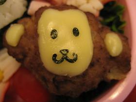 キャラ弁おかず おさるさんハンバーグ
