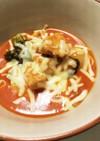 鶏と玉ねぎのトマトクリーム煮