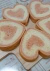 ハートが可愛い簡単イラストパン