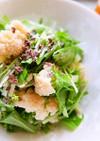 カリフラワーと水菜のマリネサラダ